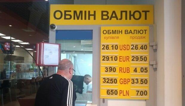 обмен валют, курс валют, курс доллара