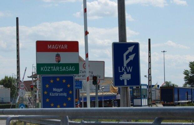 граница Венгрия