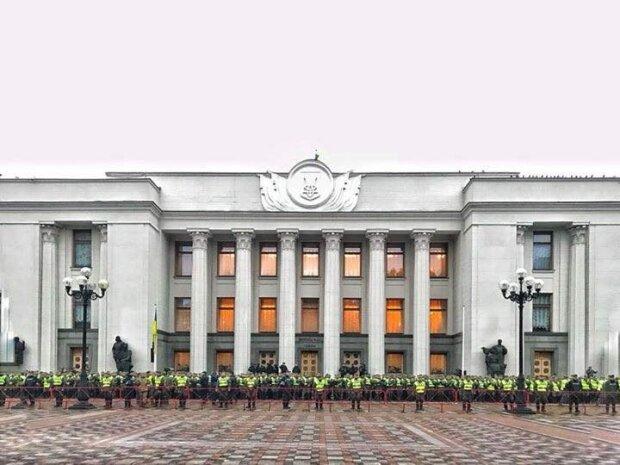 Верховная Рада, протест