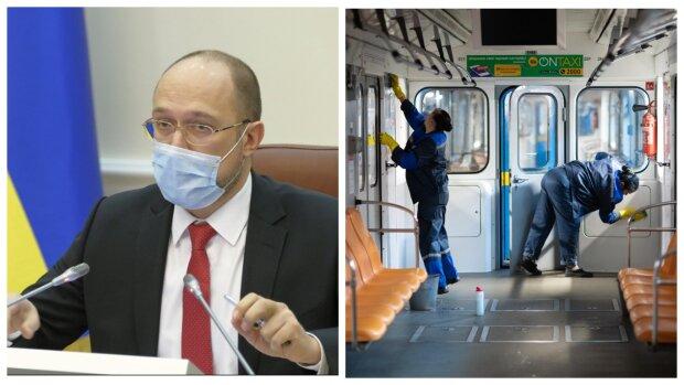 шмыгаль метро