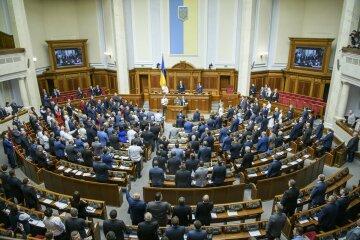 Сильно перепрацьовують: депутати Ради вирішили скоротити собі робочий день