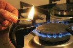 Зміна ціни на газ за новою формулою: скільки доведеться платити українцям