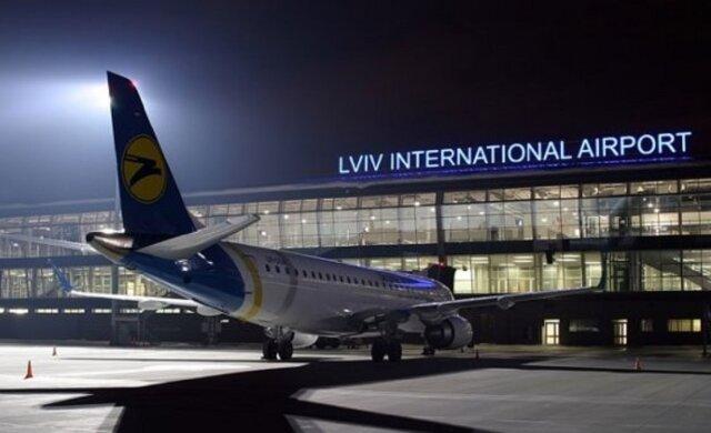 Львов, аэропорт
