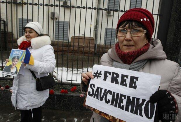 Надежда Савченко пикет посольство РФ УНИАН