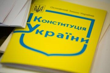 Андрій Ніколаєнко: залучення представників Донбасу до створення нової Конституції допоможе возз'єднати Україну