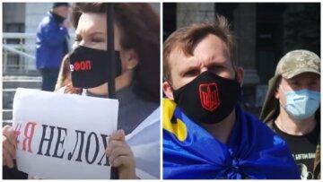 """""""Спасите!"""": новый Майдан захлестнул Киев в разгар карантина, властям выдвинули ультиматум, кадры"""