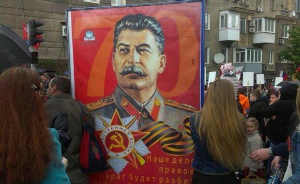 Після Донецька окупанти присвоїли ім'я Сталіна ще одному великому місту: що відомо