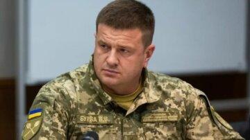 """Об увольнении с должности начальника ГУР МОУ, или """"Охрана отмена"""""""