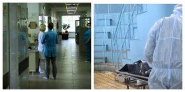 Тела людей складывают в подвал: в больнице дали пояснение происходящему