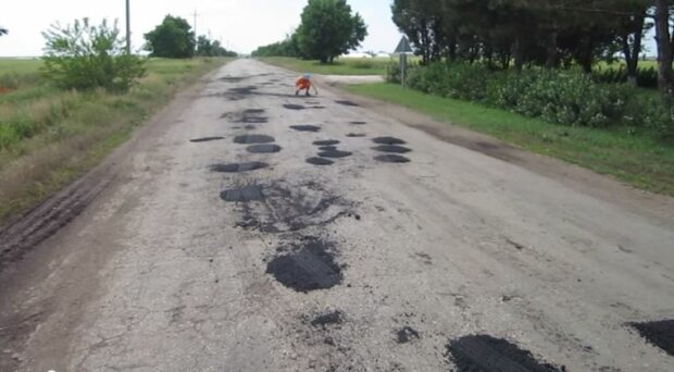 Дороги-ремонт
