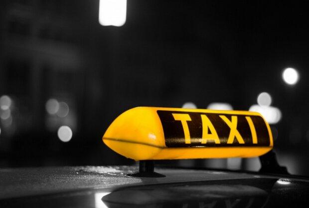034_Такси