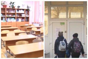 """В Одессе родителей призывают не вести детей в школы, сделано заявление: """"Если есть возможность..."""""""