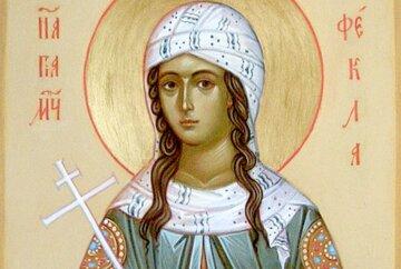 День святой Феклы: главные традиции на 7 октября, как привлечь счастье и успех в этот праздник