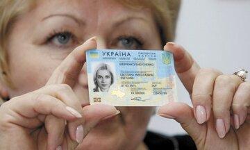 Очереди за биометрическим паспортом: когда спадет ажиотаж
