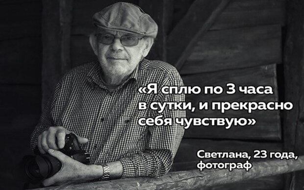 photo_2019-10-16_12-29-54