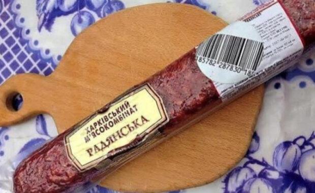 """В Україні зібралися """"декомунізувати"""" ковбасу, з'явився документ: """"Так вимагає..."""""""