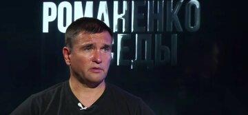 Климкин рассказал, что ждёт отношения между США и Украиной