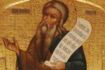 День Міхея Тиховія: чого не можна робити на свято і що принесе удачу 27 серпня