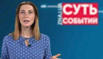 Завальнюк рассказала, при каком условии начнутся дополнительные пенсионные выплаты