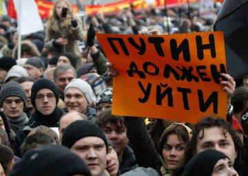 протест россия