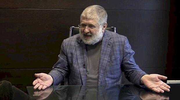 Коломойский обворовывает государственные «Укрнафту» и «Центрэнерго» - Куюн