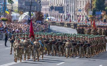 парад в день независимости