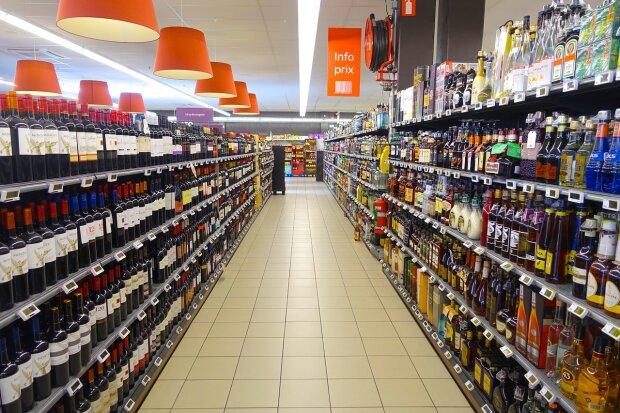 Супермаркет продукты алкоголь