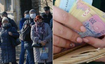 Новую денежную помощь выплатят украинцам на карантине: кто и когда может получить до 2 тысяч гривен