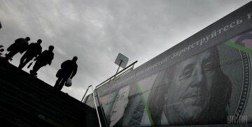 доллар обмен валют валютный рынок