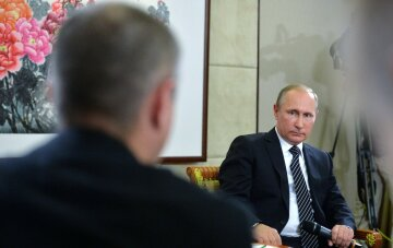 Путин Саммит