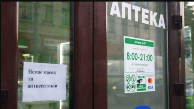 """Під Києвом пішли на кричущі заходи через відсутність антисептиків, фото: """"Раз держава не може..."""""""