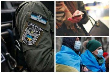 За украинцами будут следить через мобильные телефоны: «Чтобы контролировать…»