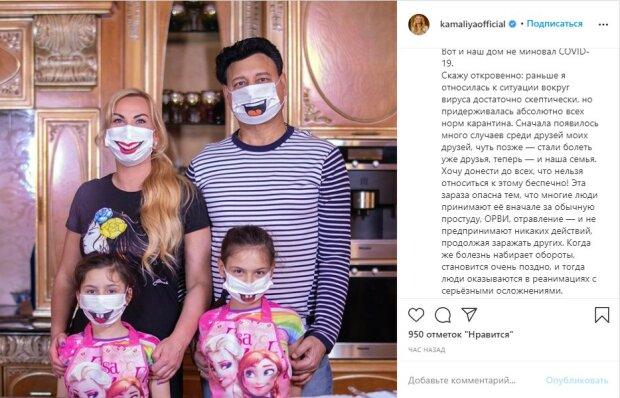 """Самая богатая певица Украины попала в беду, семью спасают врачи: """"становится очень поздно..."""""""