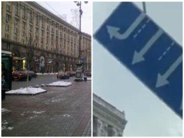На Хрещатику впав знак, фото: колаж Politeka