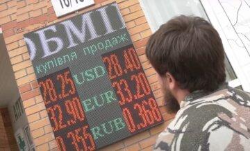 курс долара, обмін валют, курс гривні