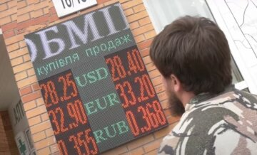 курс доллара, обмен валют, курс гривны