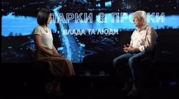 Сергиенко объяснил, почему Киев не имеет генерального плана города