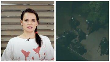 """""""Дома сидеть надо"""": силовики в Минске не щадят никого, Тихановская заявила о переговорах с Лукашенко"""