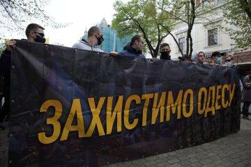 В Одессе проходит Марш защитников города