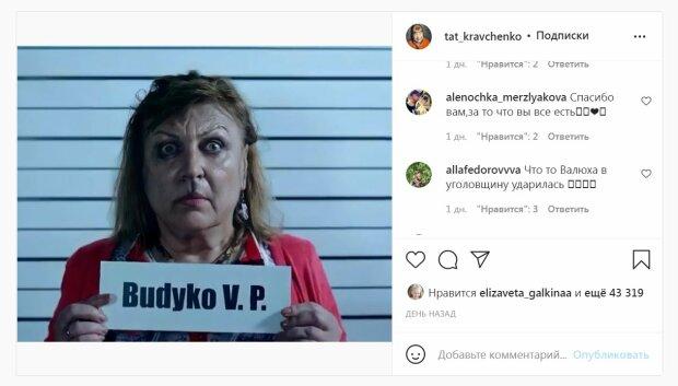 """Валюха из """"Сватов"""" с синяком под глазом всполошила заявлением: """"В уголовщину ударилась"""""""