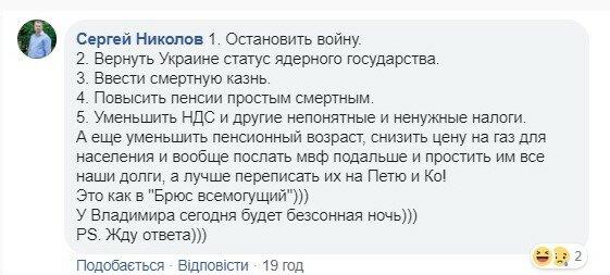 Если Зеленский снимется с выборов, он — политический и финансовый банкрот, — Бондаренко