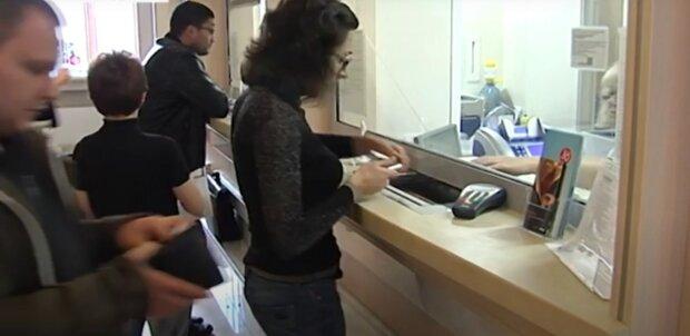 обмен валют коммуналка выплаты субсидии банк
