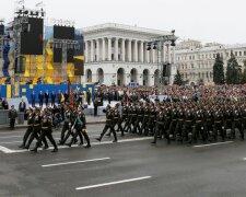 парад, независимость