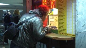 курс валют, долара, гривні, обмін валют