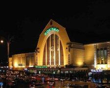 центральний вокзал, київ