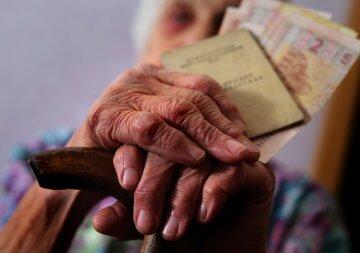 """Зростання пенсій не буде й інші """"сюрпризи"""": що приготував українцям новий бюджет"""