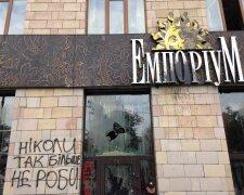 Иконы революции, Эмпориум, Грушевского