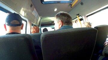 маршрутка, пасажири