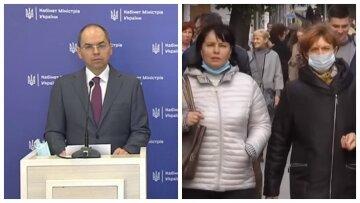 """МОЗ анонсувало тотальне стеження за українцями, буде як в Азії: """"Має прийти СМС..."""""""
