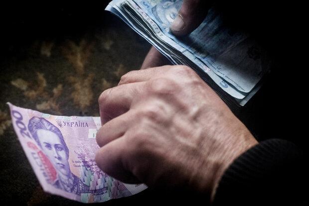пенсия, деньги выплаты